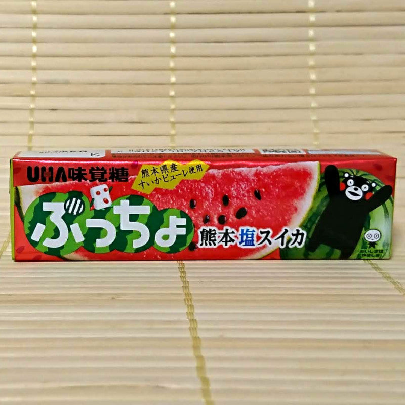 Puccho Soft Candy Chews - Salty Watermelon