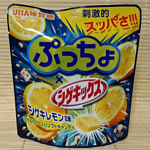 Puccho Soft Candy Chews - Shigekix LEMON Pouch