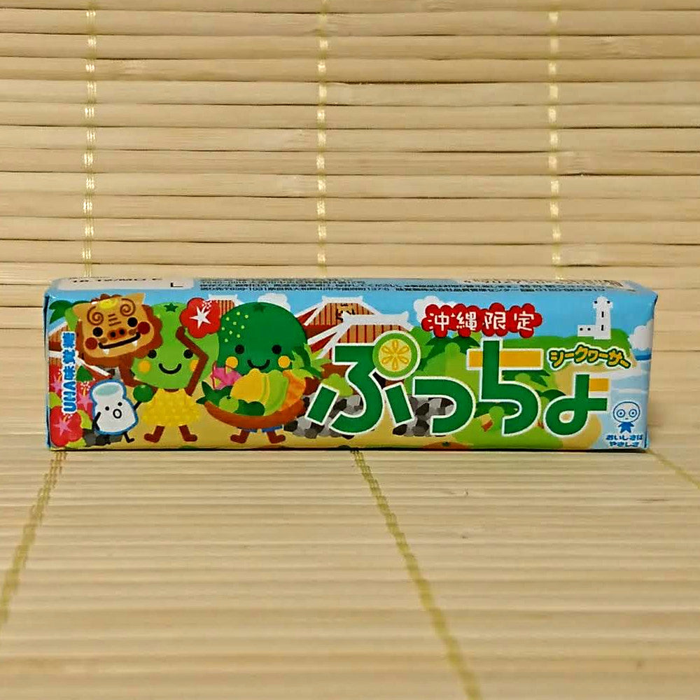 Puccho Soft Candy Chews - Okinawa Shikuwasa Fruit
