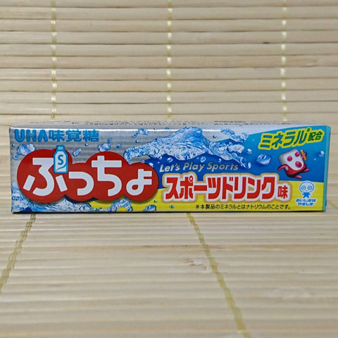 Puccho Soft Candy Chews - Sports Drink