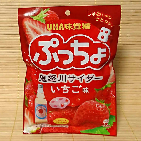 Puccho Soft Candy Chews - Kinugawa Strawberry Cider