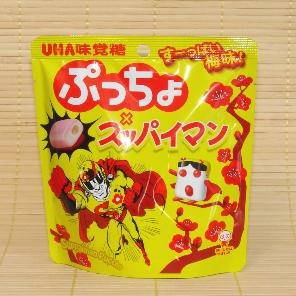 Puccho Soft Candy Chews - Suppaiman Ume Sour Plum