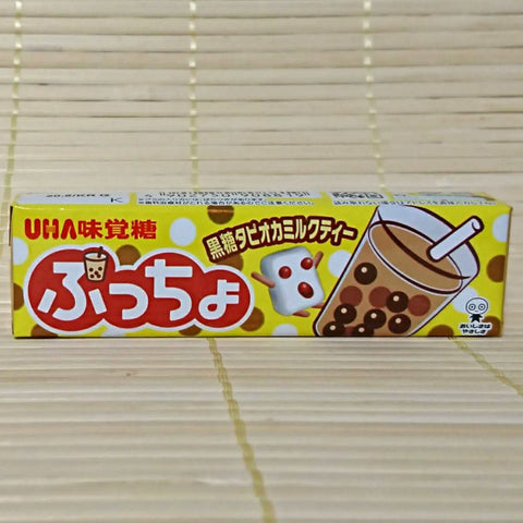 Puccho Soft Candy Chews - Milk Tea Tapioca