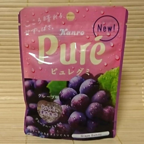 Puré Gummy Candy - Grape
