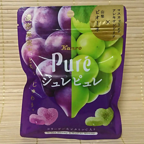 Puré Gummy Deluxe Candy - Grape Muscat Jelly