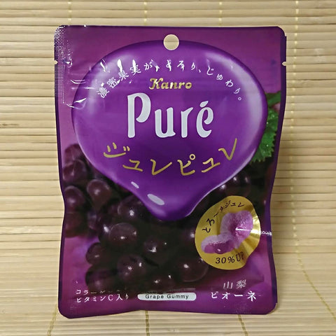 Puré Gummy Deluxe Candy - Purple Grape Jelly
