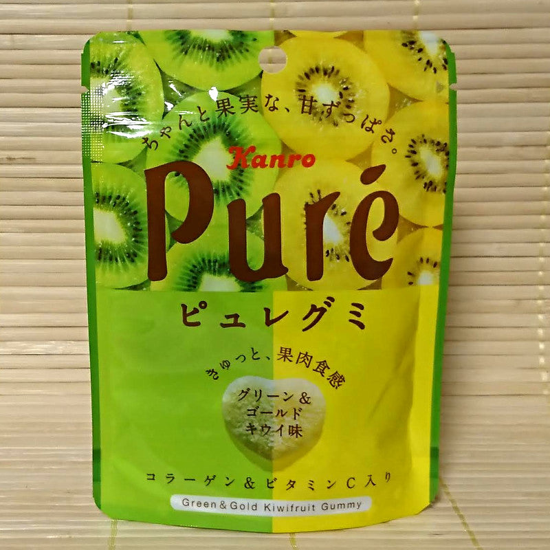 Puré Gummy Candy - Green & Gold Kiwi Fruit