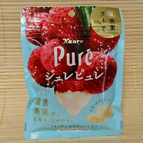 Puré Gummy Deluxe Candy - Salty Lychee