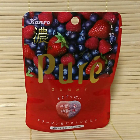 Puré Gummy Candy - Mixed Berry