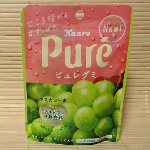 Puré Gummy Candy - Muscat Green Grape