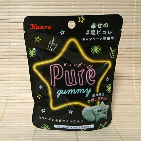 Puré Gummy Candy - Salty Lime Soda