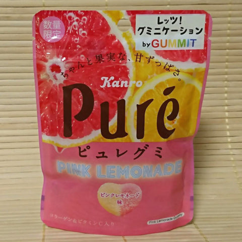 Puré Gummy Candy - Pink Lemonade
