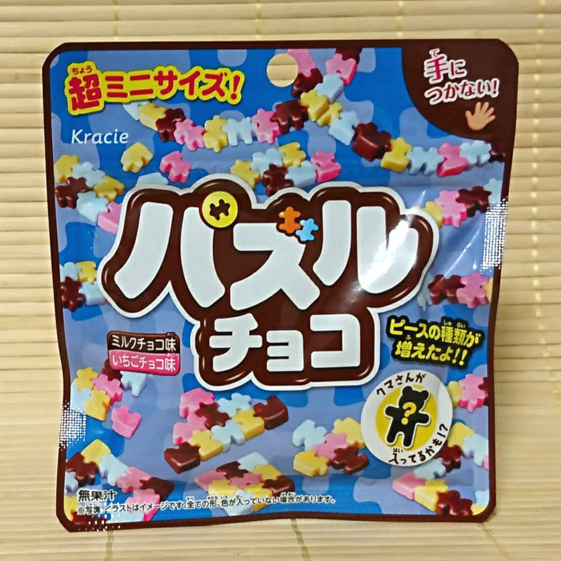 Colorful Puzzle Candy - Chocolate & Strawberry