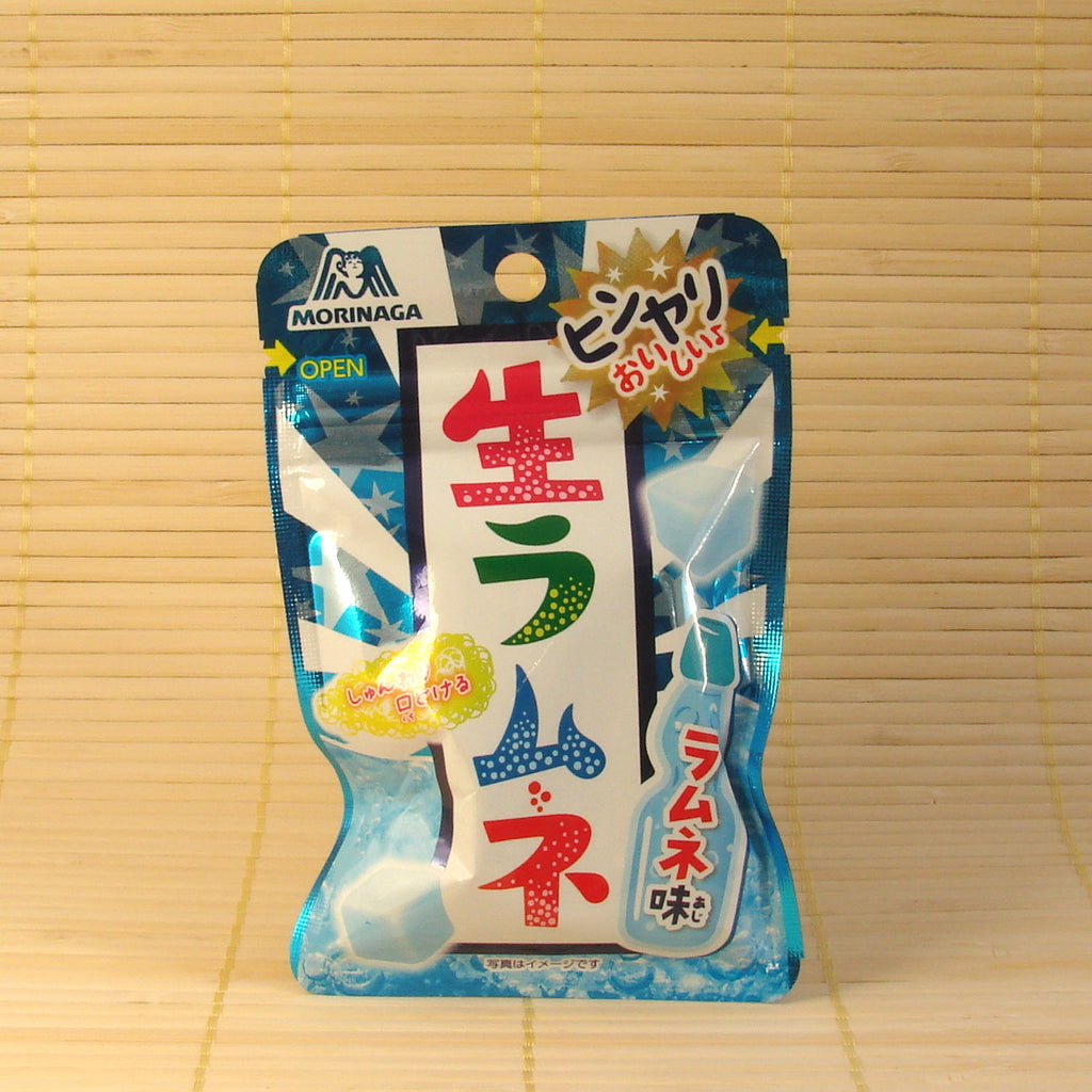 Ramune Soft Gummy Candy - Cube Type