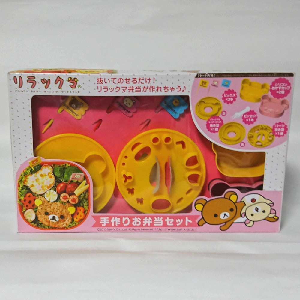 zz-- Rilakkuma Bento Making Kit --zz