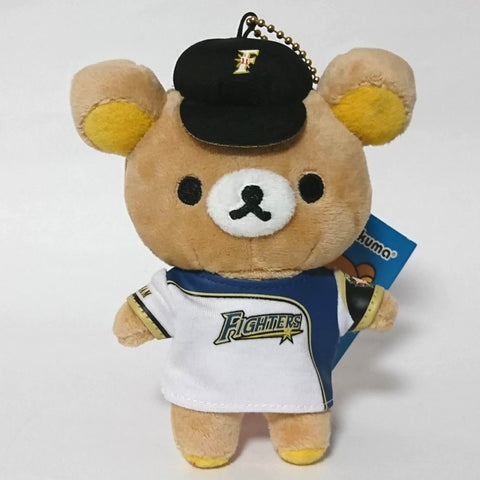 zz-- Rilakkuma Plush - Nippon Ham Fighters --zz