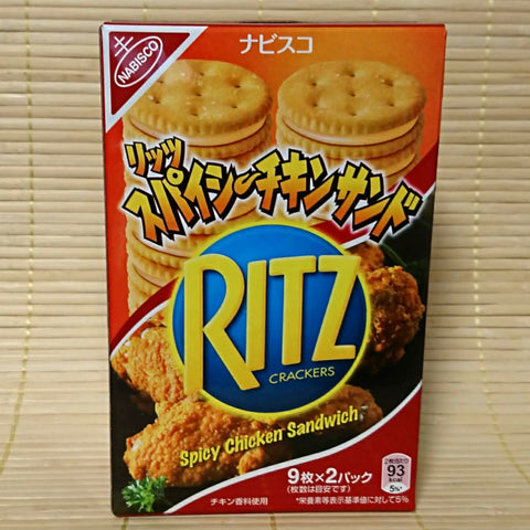 Ritz Crackers - Spicy Chicken Sandwich