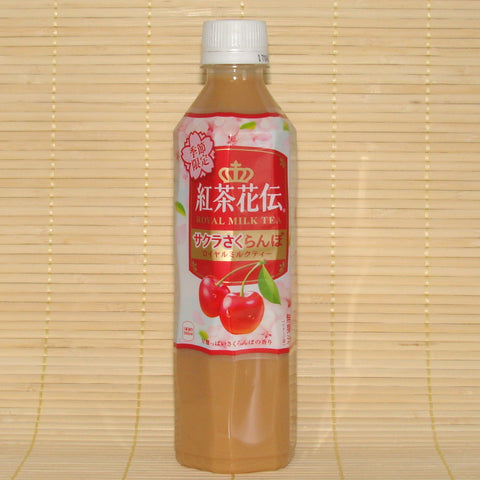 Kocha Kaden - CHERRY Royal Milk Tea