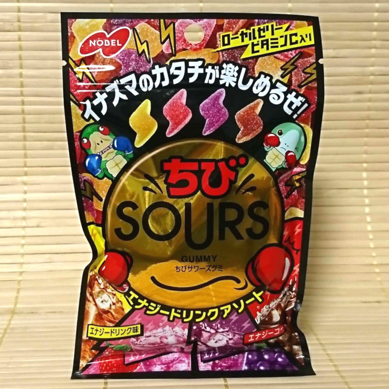 SOURS Gummy Candy - 4 Energy Drink Mix