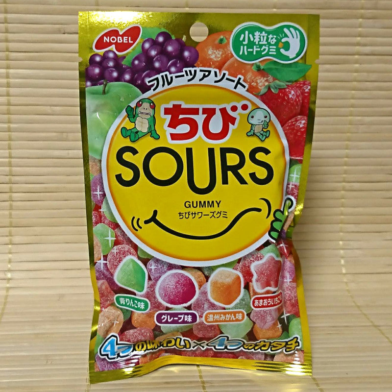 SOURS Gummy Candy - 4 Fruit Assortment (2020)