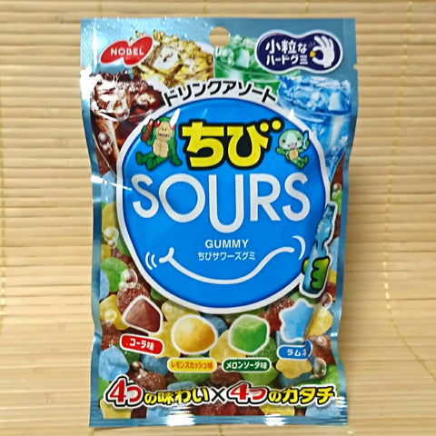 SOURS Gummy Candy - 4 Soda Variety (2020)
