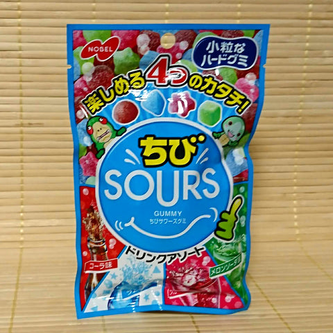 SOURS Gummy Candy - 4 Soda Variety