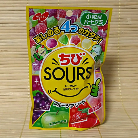 SOURS Gummy Candy - 4 Fruit Assortment