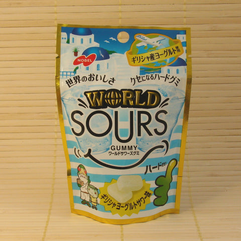 SOURS 'World' Gummy Candy - Greek Yogurt