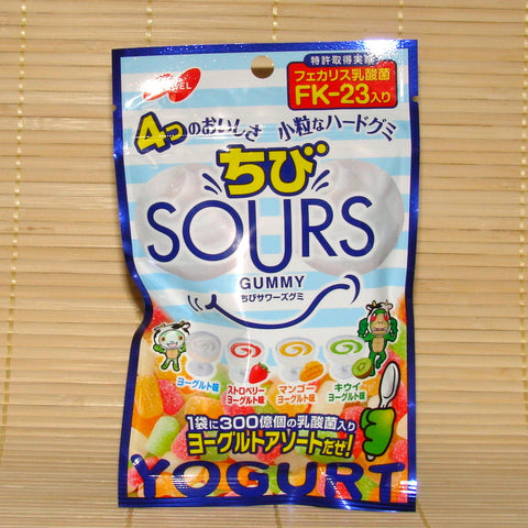 SOURS Gummy Candy - 4 Flavor YOGURT Variety