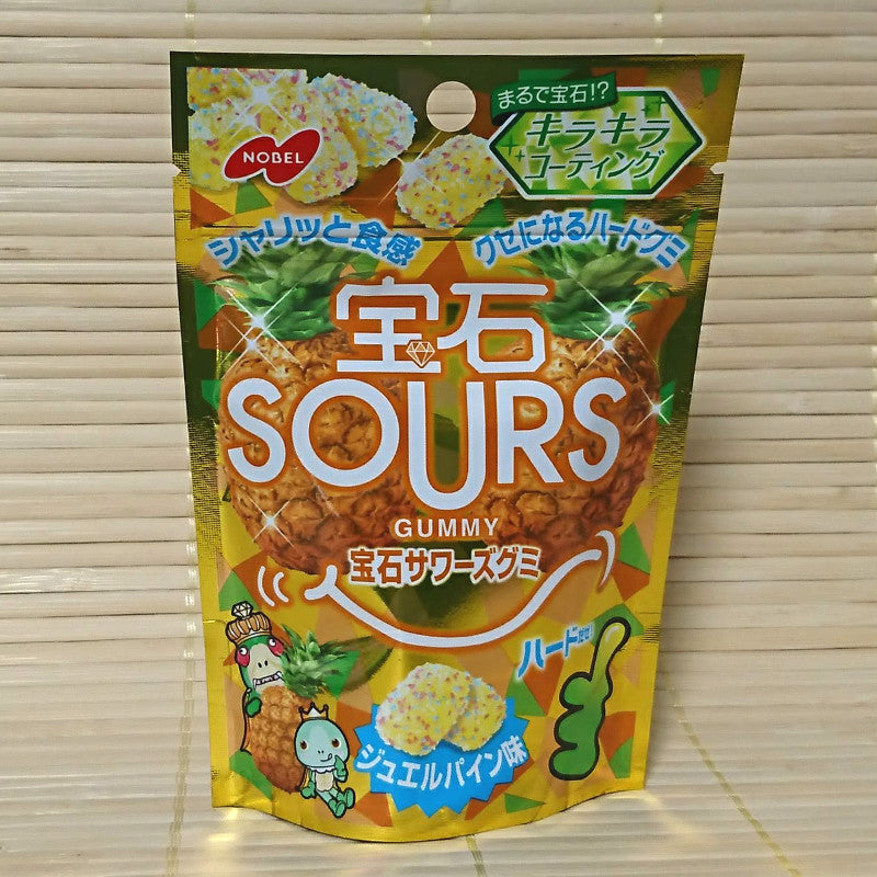 SOURS Gummy Candy - Jewel Pineapple