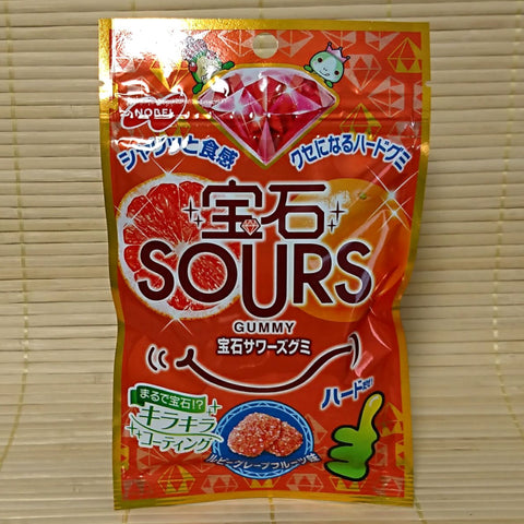 SOURS Gummy Candy - Jewel Ruby Grapefruit