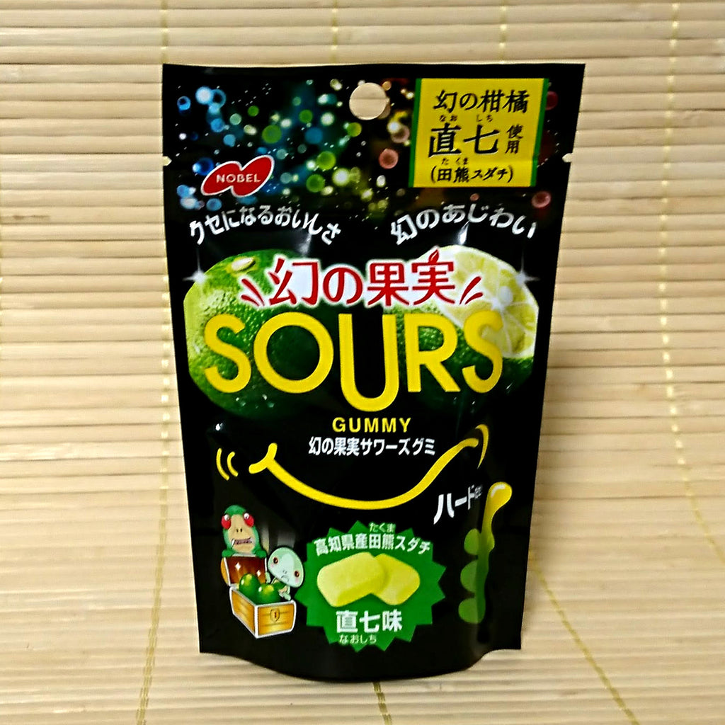 SOURS Gummy Candy - Naoshichi Citrus