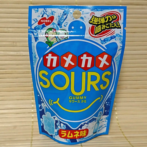SOURS Gummy Candy - TURTLE Ramune