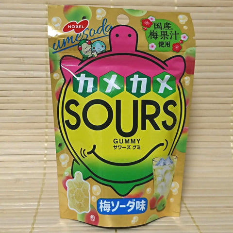 SOURS Gummy Candy - TURTLE Ume Soda