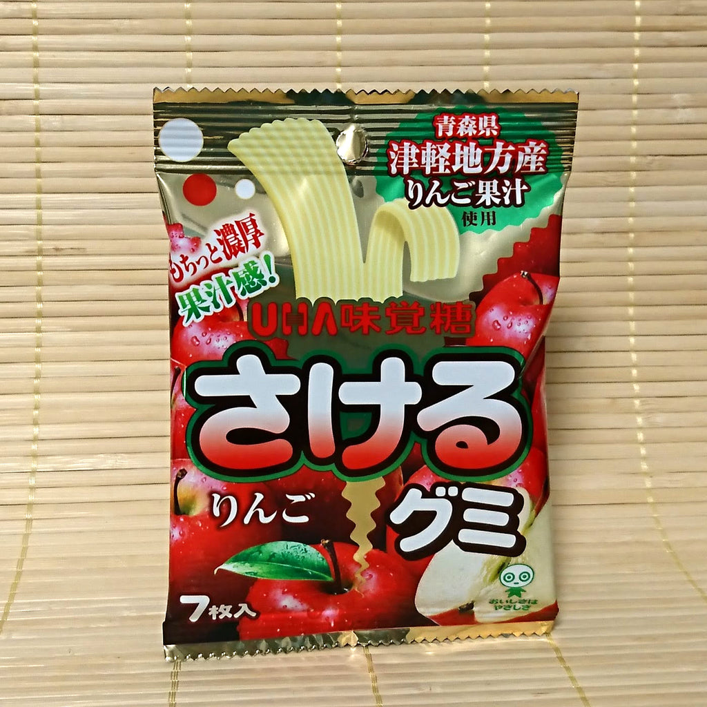 Sakeru Gummy Candy - Apple