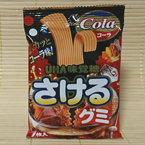 Sakeru Gummy Candy - Cola