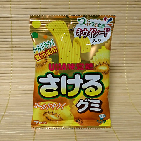 Sakeru Gummy Candy - Golden Kiwi