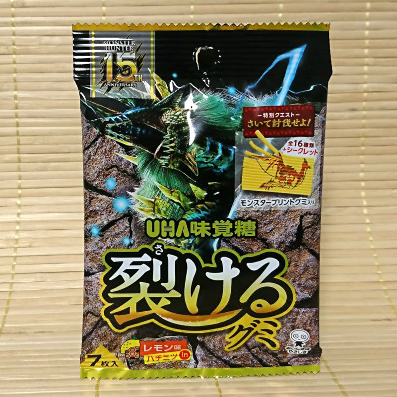 Sakeru Gummy Candy -  Lemon Honey Monster Hunter