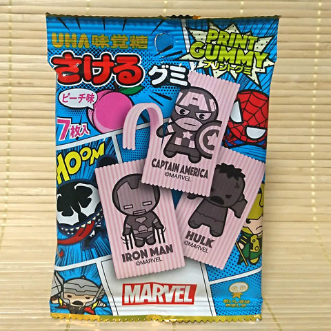 Sakeru Print Gummy Candy - MARVEL Peach