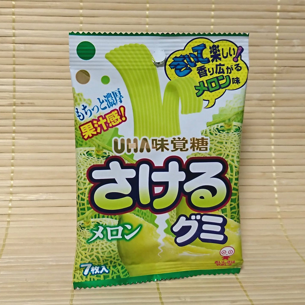 Sakeru Gummy Candy - Melon