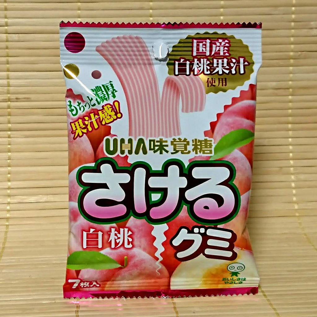 Sakeru Gummy Candy - White Peach
