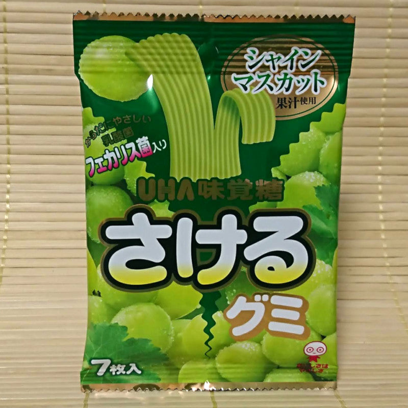 Sakeru Gummy Candy - Shine Muscat Grape