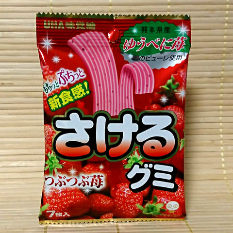 Sakeru Gummy Candy - Strawberry