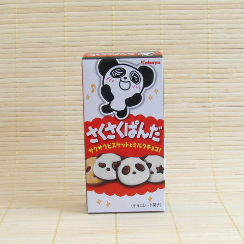 Saku Saku Panda Cookies - Milk Chocolate