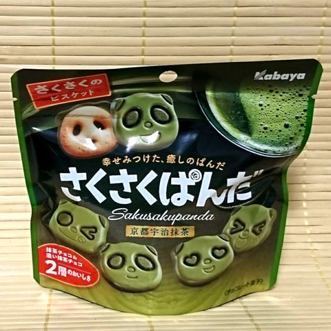 Saku Saku Panda Cookies - Green Tea Chocolate