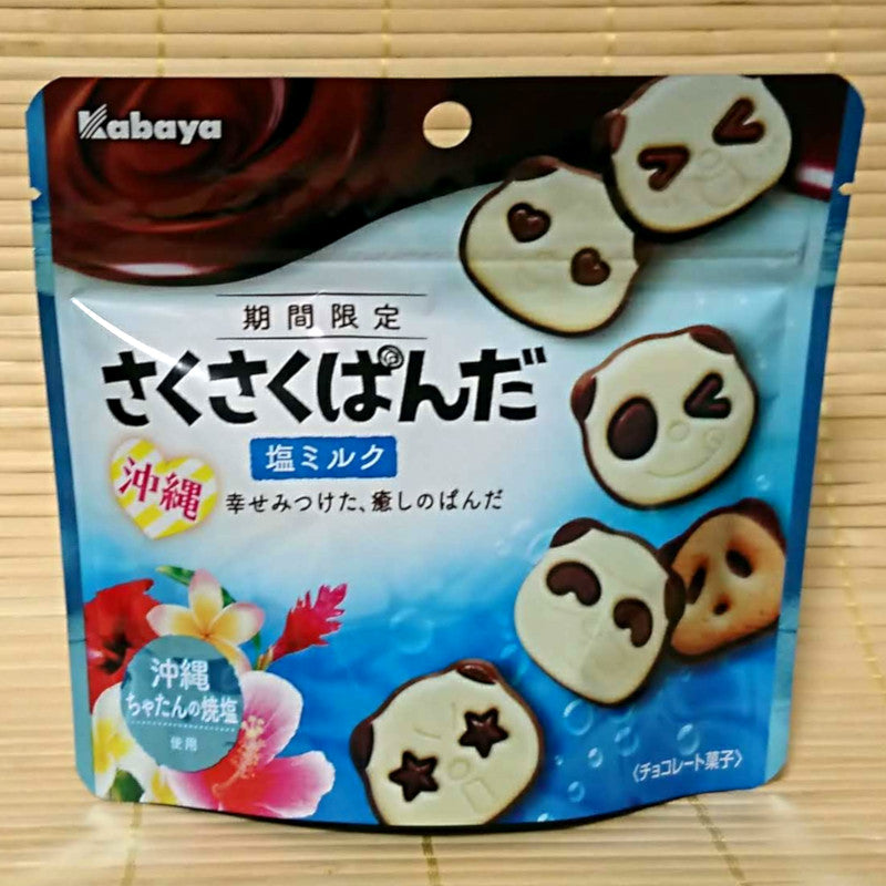 Saku Saku Panda Cookies - Salty White Chocolate