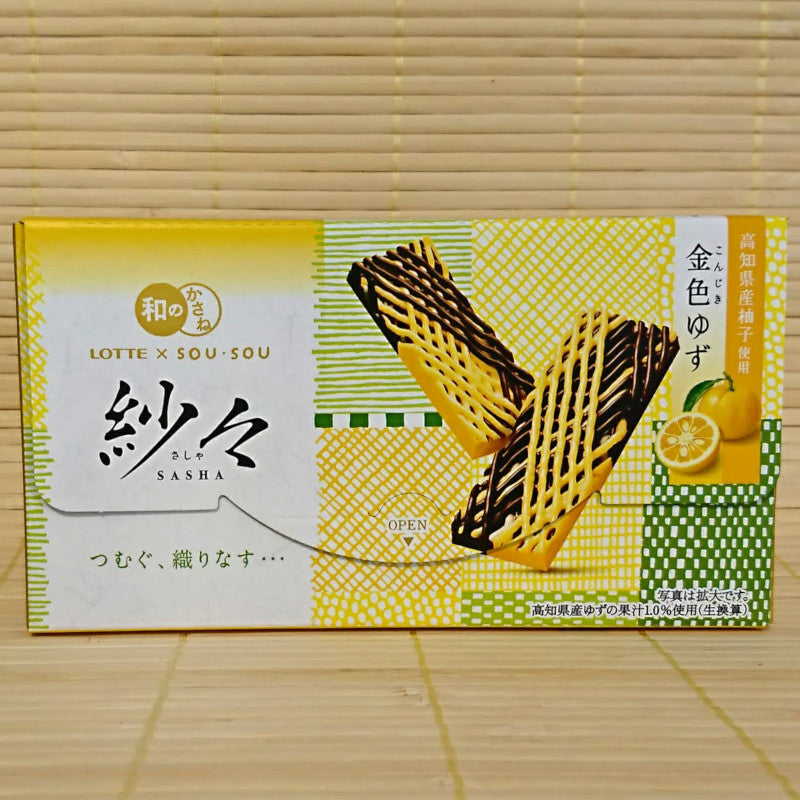 SASHA - Yuzu Citrus & Milk Chocolate