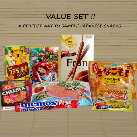 Japanese Snack Set A - 8 Piece Pack (Spring 2017)