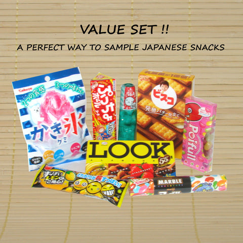 Japanese Snack Set B - 8 Piece Pack (Spring 2017)
