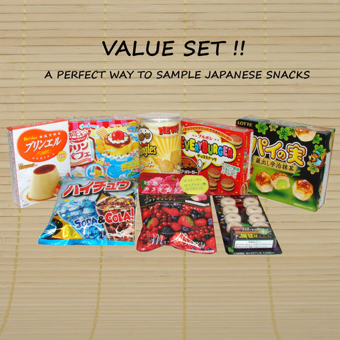 Japanese Snack Set C - 8 Piece Pack (Spring 2017)
